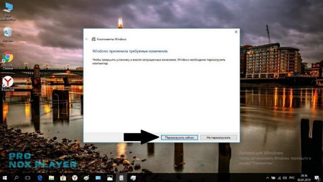 kak-nastroit-virtualizaciyu-06.jpg