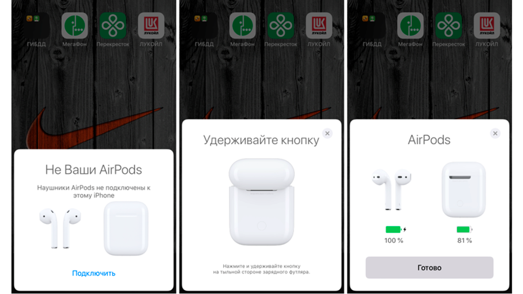airpods-2.png