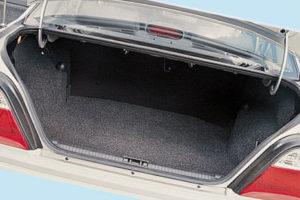 bagajnik-300x200.jpg