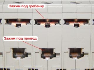 grebenka-dlya-avtomatov-4-320x240.jpg