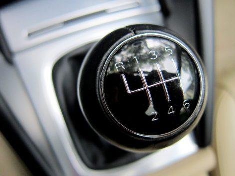 Рычаг-шестискоростной-МКПП-Renault-RS-470x352.jpg