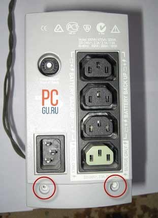 5-zadniaia-panel-ibp.jpg