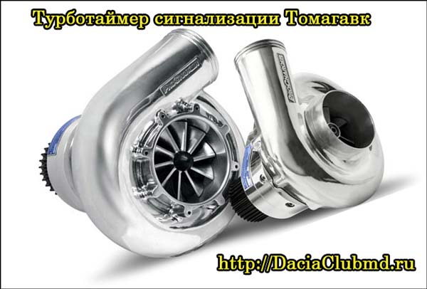 turbina-1.jpg