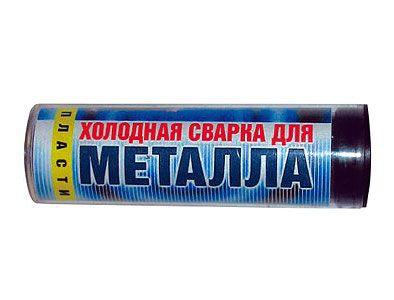 holodnaya-svarka.jpg