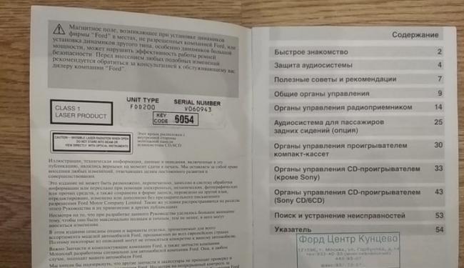 Instruktsiya-polzovatelya-1.jpg