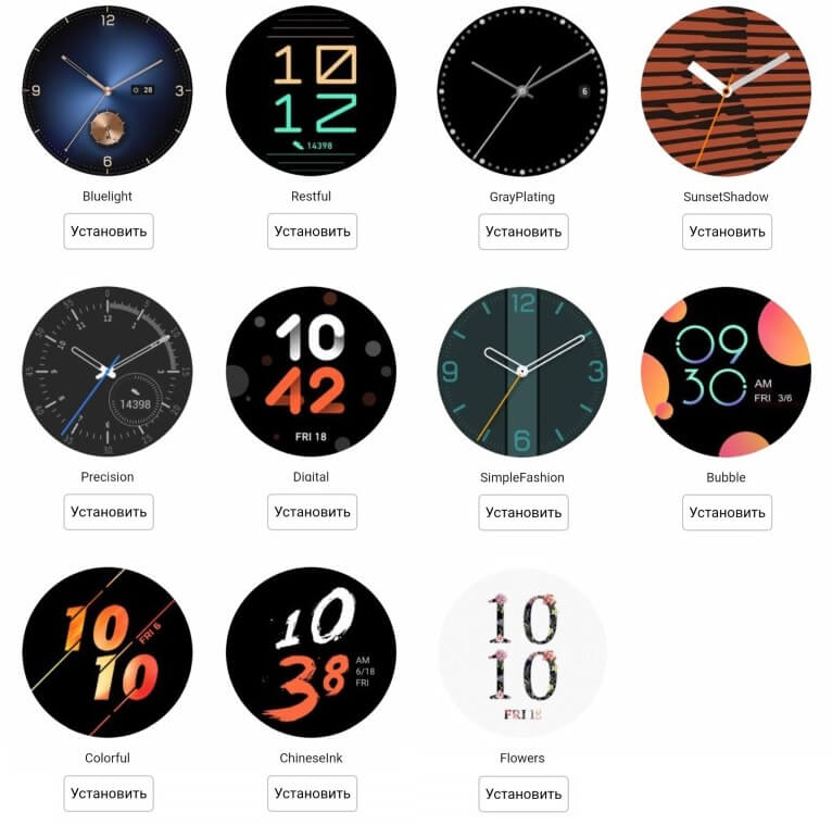 additional-watchfaces-for-honor-watch-magic.jpg