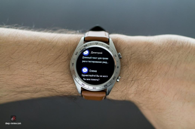 notifications-on-honor-watch-magic.jpg
