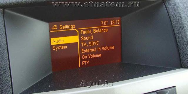 2Settings-Audio-System.jpg