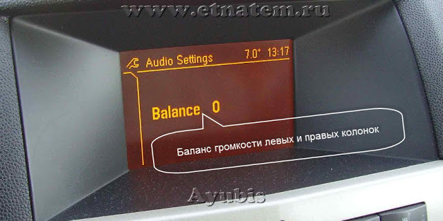 4Audio-Settings-Balance.jpg