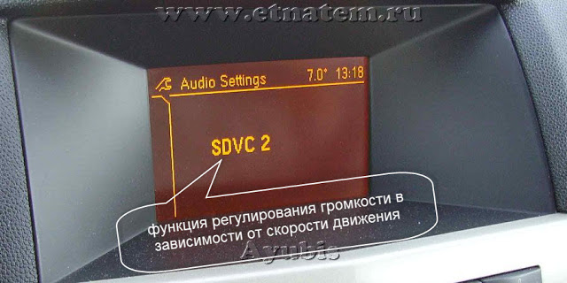 7Audio-Settings-SDVC.jpg