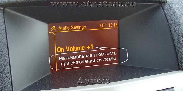 9Audio-Settings-On-Volume.jpg