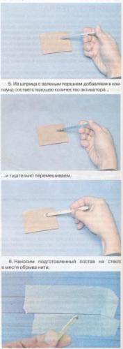 obogrev-zadnego-stekla-renault-duster-18_4.jpg