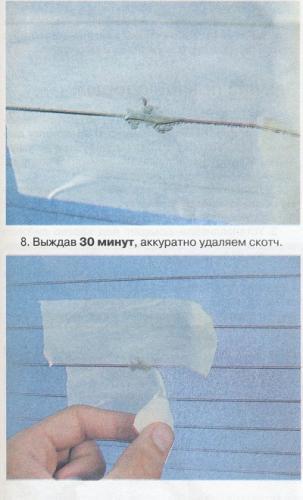 obogrev-zadnego-stekla-renault-duster-18_5.jpg