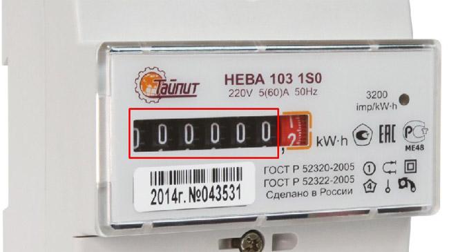 snyatie-pokazaniya-neva-103.jpg