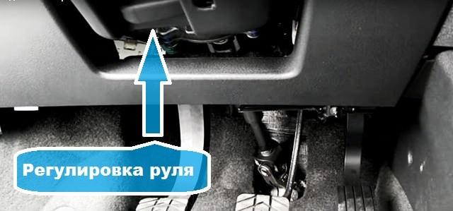 Regulirovka_rulya_lada_vesta.jpg