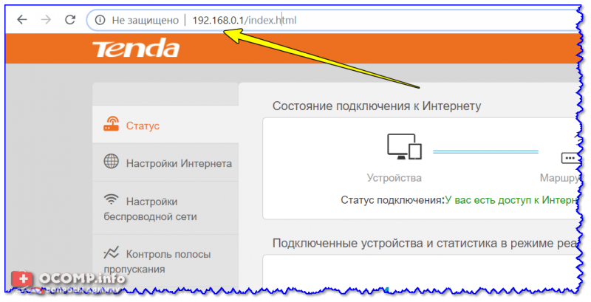Vvod-IP-v-adresnuyu-stroku-Chrome-800x409.png