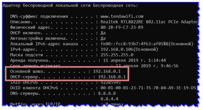 Osnovnoy-shlyuz-800x435.png