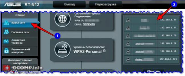 ASUS-router-----vkladka-karta-seti-800x329.png