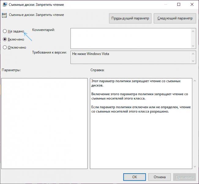allow-usb-access-gpedit.png