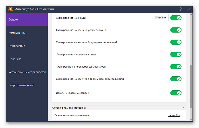 Proverka-Antivirusnyim-PO-Avast.png