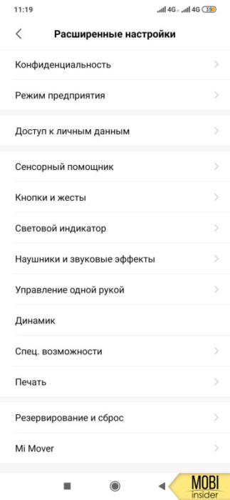 tsveta-led-indikatora-na-smartfonah-huawei.jpg