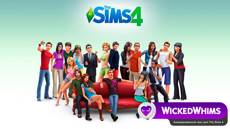 the-sims-4-wickedwhims.jpg