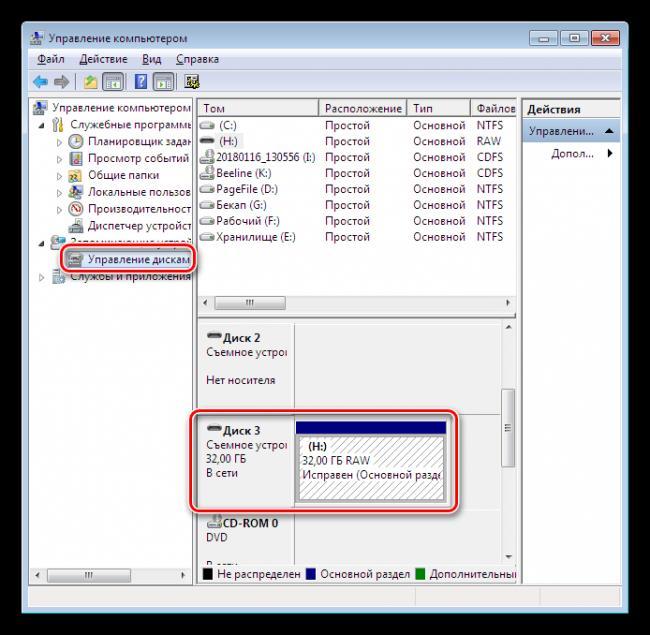 Vyibor-nositelya-v-razdele-Upravlenie-diskami-paneli-upravleniya-Windows.png