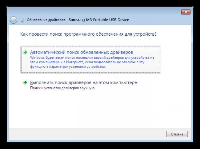 Vyibor-avtomaticheskogo-rezhima-obnovleniya-drayverov-v-Dispetchere-ustroystv-Windows.png
