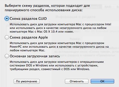 Снимок-экрана-2013-12-02-в-22.06.34.png