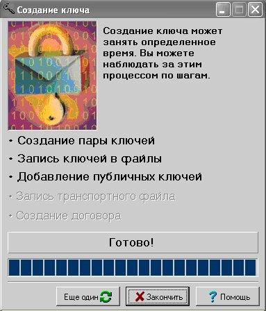 quik-vtb-instrukciya3.jpg