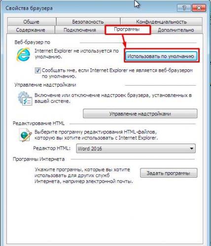 obnovlenie-microsoft-office_7.jpg