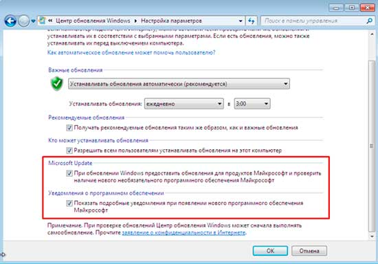 obnovlenie-microsoft-office_10.jpg