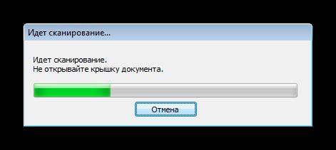 Ozhidanie-skanirovaniya-na-printere-Canon-cherez-nazhatuyu-knopku.png