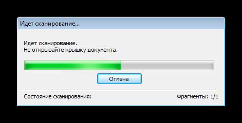 Ozhidanie-zaversheniya-skanirovaniya-v-programme-IJ-Scan-Utility.png