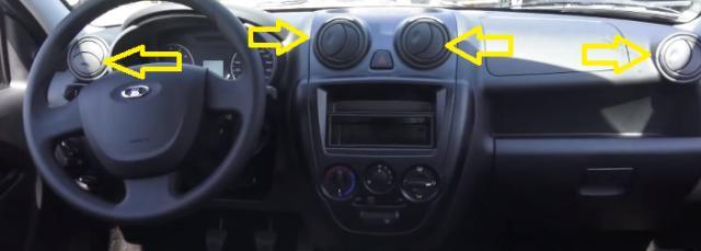sopla-sistemy-ventilyaczii-i-otopleniya-salona-lada-granta-2.jpg