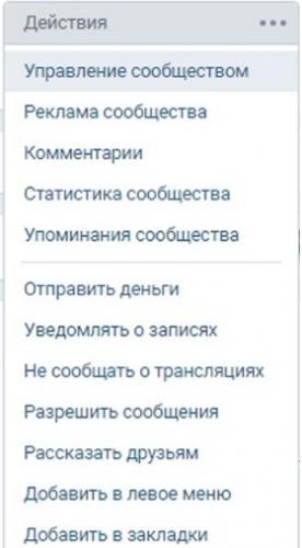 vk_pay_community.jpg