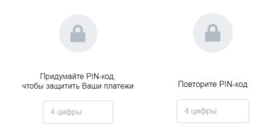 ustanovka-pin-koda-ot-vk-pej.png