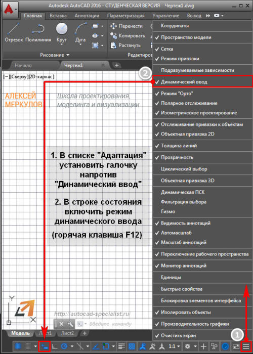 1.Dynamic_Input.jpg