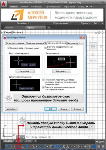 3.Dynamic_Input_parametri.jpg