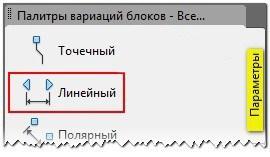 Динамические-блоки-2.jpg