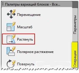 Динамические-блоки-4.jpg