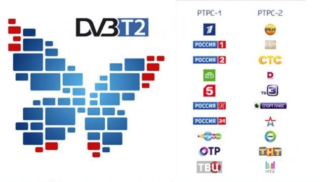dvb-t2-1.png
