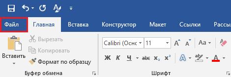 1548415233_1-min.png
