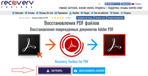 pdf-recovery-2-300x154.png