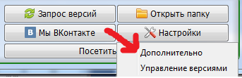 1429293565_nastroyki2.png
