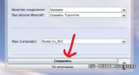 1429293479_nastroyki5.png