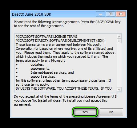 Nachalo-ustanovki-DirectX-June-2010-na-Windows-7.png