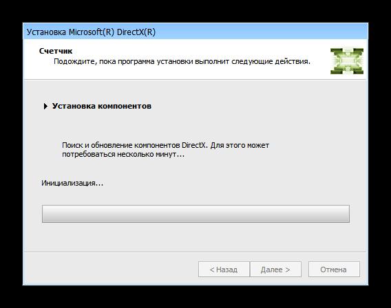 Kopirovanie-fajlov-vo-vremya-ustanovki-DirectX-June-2010-na-Windows-7.png