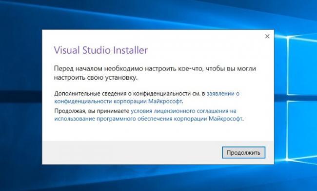 Install_Visual_Studio_Community_2019_3.jpg