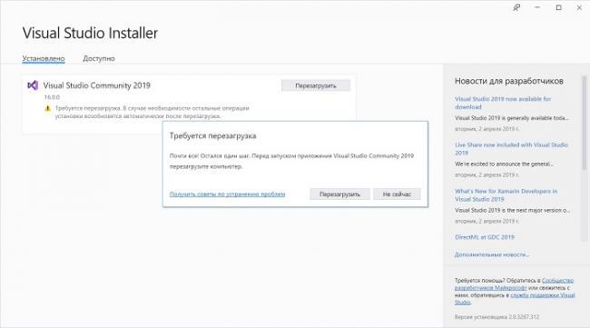 Install_Visual_Studio_Community_2019_10.jpg